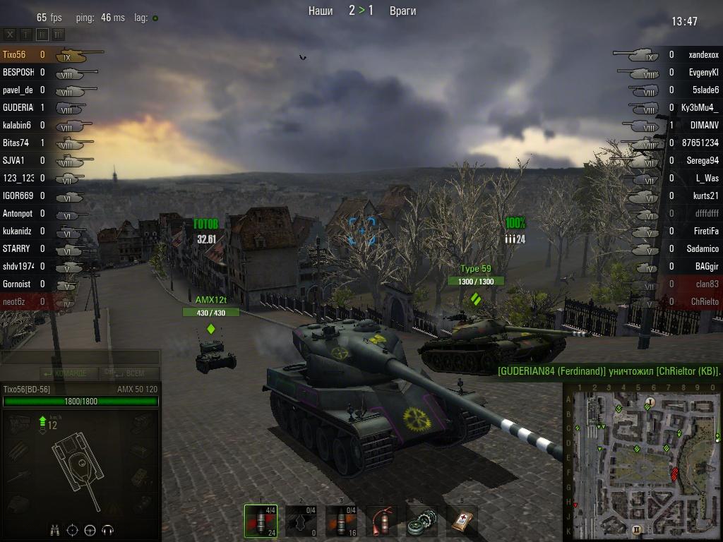 Как в вот сделать танк элитным 325